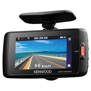 ケンウッド(KENWOOD) ドライブレコーダー WideQuad-HD Wifi機能付 DRV-W630 aparagiya
