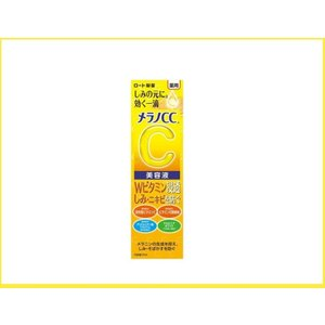 メラノCC 薬用 しみ 集中対策 美容液 単品 20mL|aparagiya