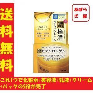肌ラボ 濃い極潤 オールインワン パーフェクトゲル ヒアルロン酸×スクワラン×セラミド×サクラン配合...