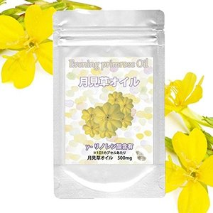 サプリ サプリメント γ-リノレン酸含有月見草オイル3ヶ月分(90粒×1袋) aparagiya