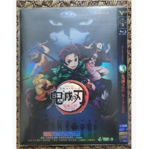 アニメ 鬼滅の刃[DVD] Part1 1〜26話収録 4枚 超人気の画像