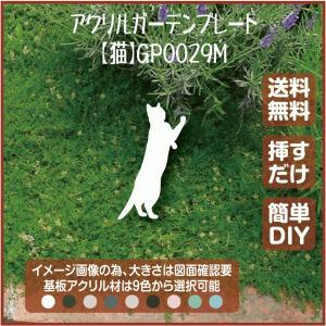 猫,お墓,ls-gp0029m-a|apartment-doorplate