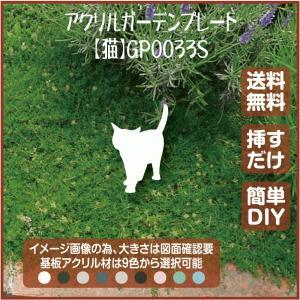 猫,お墓,ls-gp0033s-a|apartment-doorplate