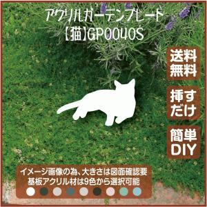 猫,墓標,ls-gp0040s-d|apartment-doorplate