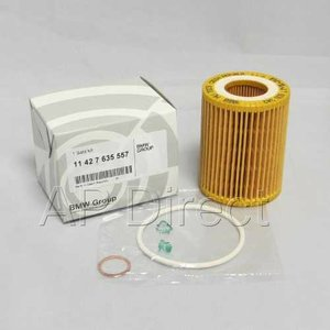 BMW純正 オイルフィルター(F20/116i.118i(N13)用)|apdirect