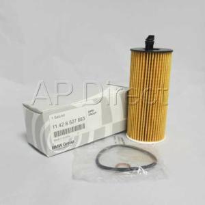BMW純正 オイルフィルター(F30 320d(N47)/F31 320d(N47)/F25 20d(N47))|apdirect