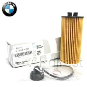 BMW純正 オイルフィルター(F45/F46/F48 X1)|apdirect