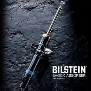 ビルシュタイン ダンパーB4 Program FIAT 500/500C用(フロント&リア1台分セット) BILSTEIN|apdirect