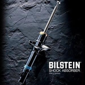 ビルシュタイン ダンパーB4  Program MERCEDES BENZ Bクラス W245用(フロント1本) BILSTEIN apdirect