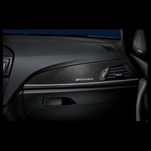 BMW純正 M Performance カーボン・インテリア・トリム・セット(F20)(右ハンドル車用)|apdirect