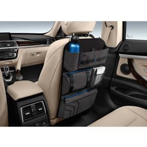 BMW純正 シート バッグ ストレージ ポケット|apdirect