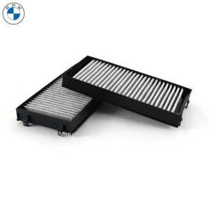 BMW純正 A/C マイクロ・チャコール・フィルターセット (X5 E70/X6 E71)|apdirect