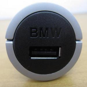 BMW純正 USBチャージャー|apdirect