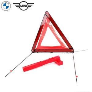 BMW純正/MINI純正 非常停止表示板|apdirect