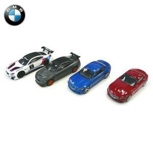 BMW ミニチュア カー スポーツカーコレクション(トイカー) 4台セット(サイズ:1/64)