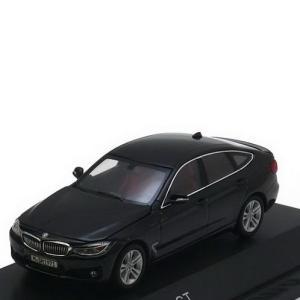 BMW ミニチュアカー 3シリーズ グランツーリスモ F34...