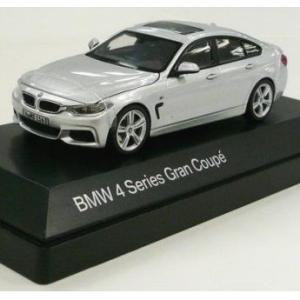 BMW ミニチュアカー 4シリーズ グラン クーペ F36(...