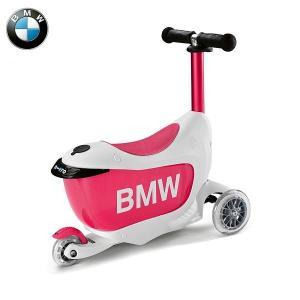 BMW純正 キッズ スクーター(ホワイト/ラズベリー)
