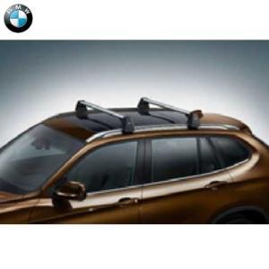 【適合車種】 Xシリーズ X1:E84  ※重量:約5.0kg ※最大許容荷重:75kg(含ベース・...