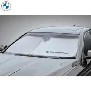 BMW純正 フロント・ウインドー・サンシェード M (収納袋付)|apdirect