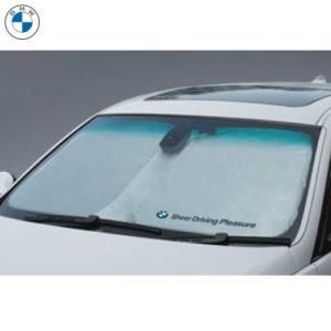 BMW純正 フロント・ウインドー・サンシェード S (収納袋付)|apdirect