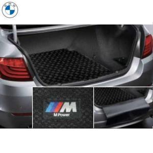 BMW純正 M ラゲッジ・ルーム・マット(F11/パーセル・レール非装備車用)|apdirect