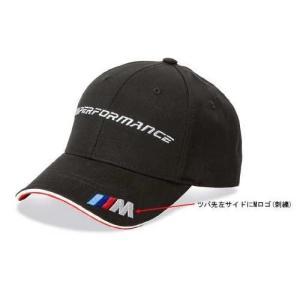 BMW純正 M performance キャップ(ブラック) 帽子|apdirect