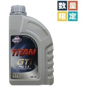 FUCHS (フックス) TITAN GT1 PRO C-3 5W-30(エンジンオイル) 1L 4本セット(マグカップ2個+フックストートバッグ付き)初音ミク/レーシングミク 2018|apdirect
