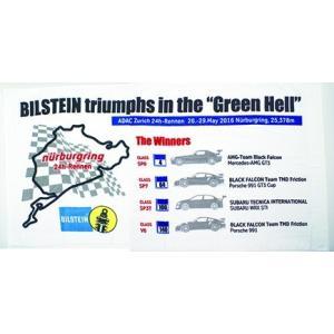 【限定】 ビルシュタイン ニュル24時間レース優勝記念 今治ビッグタオル apdirect