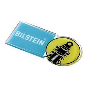 BILSTEIN ビルシュタイン テールプレート2●ネコポス便対応商品 apdirect