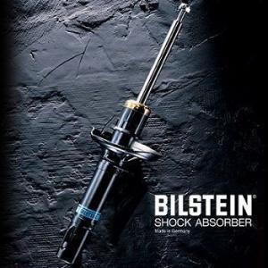 ビルシュタイン ダンパーB4  Program VOLKSWAGEN ゴルフI(E17), カブリオレ含む(リア1本) BILSTEIN|apdirect