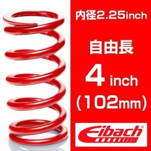 直巻き 内径2.25インチ(57.15mm) 自由長4インチ(102mm) アイバッハ レーススプリングシステム【バネレート:9.82kgf/mm】 (1本)|APdirect