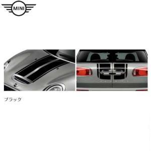 MINI スポーツ ストライプ セット(ボディ セット)(F54)(ブラック/ホワイト/レッド)