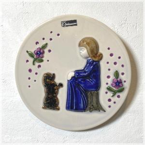 陶板 / ラウンド 少女と犬 / DECO / B. Johansson / スウェーデン apetera