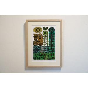 アートフレーム / coffee in the garden / Hilke Maclntyre|apetera