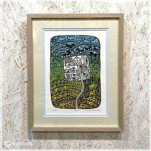 アートフレーム / FARM(Ser.No.8/35) / リノカット /額装付き / Hilke Maclntyre / Scotland|apetera