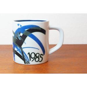 ロイヤルコペンハーゲン イヤーマグ 1985 Lサイズ ヴィンテージマグ Royal Copenhagen デンマーク 北欧|apetera