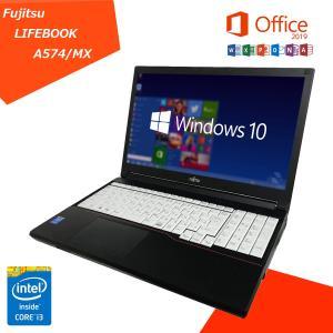 ノートパソコン 中古パソコン Microsoft Office2019 Windows10 第4世代...