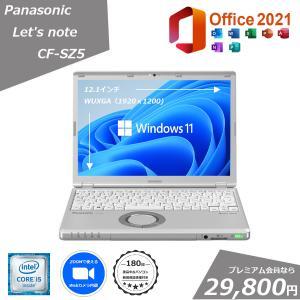 モバイルパソコン 中古パソコン Microsoft Office2019 Windows10 第6世...