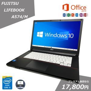 ノートパソコン 中古パソコン Microsoft Office 2019搭載 Windows10 第...