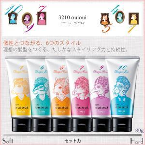 ホーユー ミニーレ ウイウイ hoyu 3210 ouioui デザインジャム デザインクリーム 10 9 7 5 4 1 スタイリング剤 WAX|apishmono