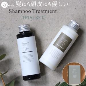シャンプー 髪にも頭皮にも優しいシルク泡 刺激の強い成分は使わず、アミノ酸系の優しい成分を使用。 キ...