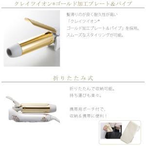 クレイツイオンアイロン グレイスカール ポータブル 32mm 海外兼用 ヘアアイロン カールアイロン 携帯用 旅行 apishmono 02
