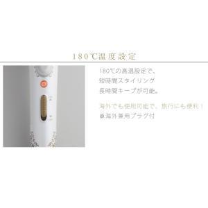 クレイツイオンアイロン グレイスカール ポータブル 32mm 海外兼用 ヘアアイロン カールアイロン 携帯用 旅行 apishmono 03
