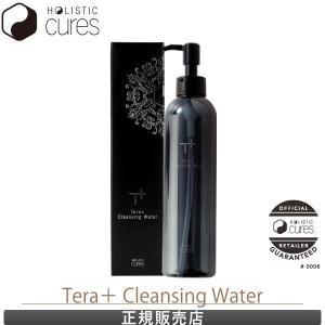 メイク落とし デパスカルザスパ ミネラルクレンジングウォーター  DEPASQUALE  The Spa Mineral cleansing water|apishmono