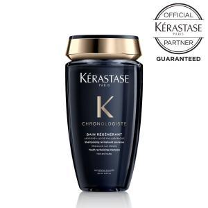 KERASTASE ケラスターゼ CH BAIN CHRONOLOGISTE バン クロノロジスト 250ml|apishmono