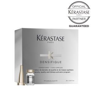 KERASTASE ケラスターゼ DS  HAIR DENSITY PROGRAMME Y ヘアデンシティー プログラム Y 6ml×30本|apishmono