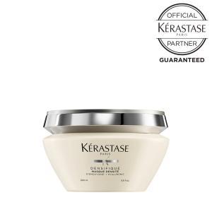 KERASTASE ケラスターゼ DS  MASQUE DENSITE マスク デンシフィック 200g|apishmono