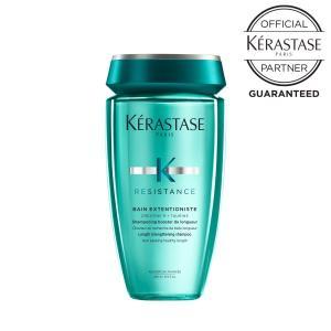 KERASTASE ケラスターゼ RE  BAIN EXTENTIONISTE バン エクステンショニスト 250ml|apishmono