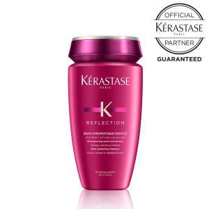 KERASTASE ケラスターゼ RF BAIN CHROMATIQUE バン クロマティック 250ml|apishmono